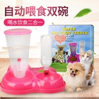 【支持礼品卡】狗狗自动喂食碗 宠物自动饮水器宠物双碗喝水盆 宠物猫咪狗食盆狗6mv