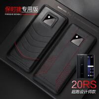 华为保时捷版RS皮套MATE 20 RS手机壳PORSCHE DESIGN保护套LYA-AL00P专 MATE 20普