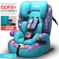 儿童安全座椅汽车用婴儿宝宝车载9个月-12岁0-4档简易便携3isofix 豪华款【恐龙蓝】isofix硬接口 一键安