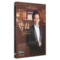 正版 廖昌永:向往 2017广州独唱音乐会 卡拉OK光盘DVD碟片