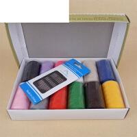 家用缝纫线套装手缝线盒装缝纫机线黑白针线盒衣服缝衣线手工上