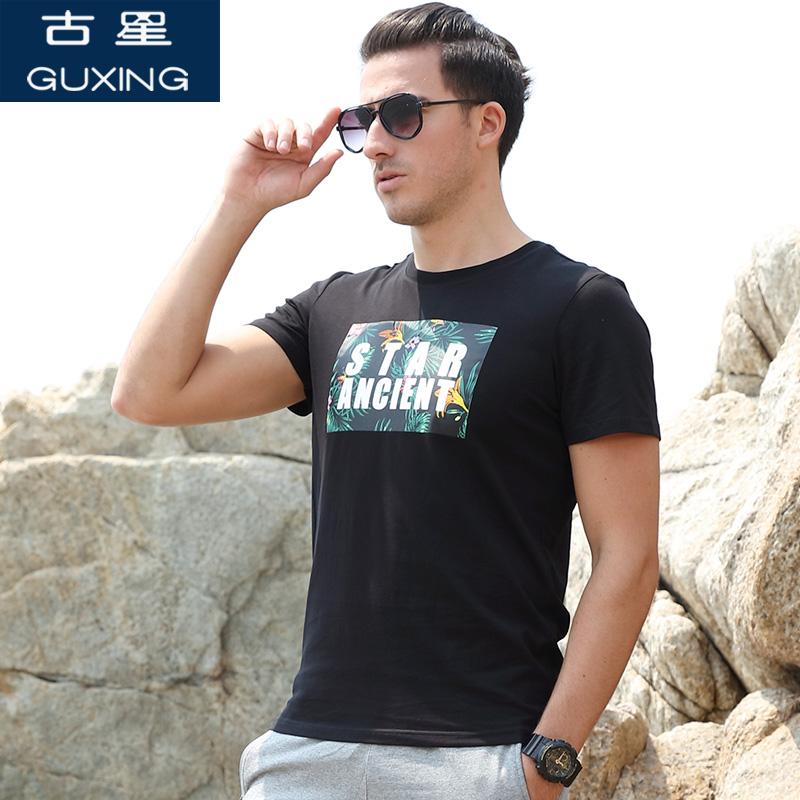古星夏季新款男士运动短袖T恤休闲圆领修身套头印花上衣