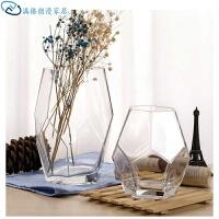 水晶花瓶鲜花花瓶玻璃摆件北欧透明客厅几何个性插花玫瑰创意简约红色电视柜婚庆礼品 1314 加520组合款