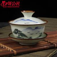 白领公社 茶杯 手绘小清新盖碗办公家用功夫泡茶加厚耐高温大容量180ML陶瓷青花瓷泡茶杯茶具