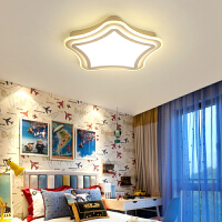 儿童房灯创意LED吸顶灯星星卧室灯温馨浪漫简约男孩女孩现代灯具