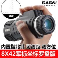 风水测距定位小型单筒望远镜高倍高清袖珍夜视接手机拍照