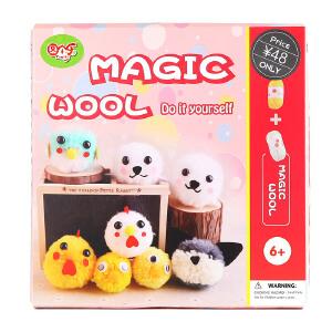 图个乐TUGELE儿童手工编织毛线球蓬蓬球手工玩具套装