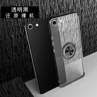 苹果8手机壳硅胶软透明电镀防摔自带一体指环支架iPhone8保护套