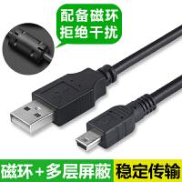 好记星P770 P800 P700点读机充电器P880 P1000学习机充电线数据线 【黑色】(2条装) 不含充电头