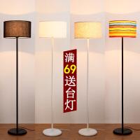 【限时7折】网红INS落地灯卧室床头温馨简约现代遥控LED客厅书房北欧立式台灯