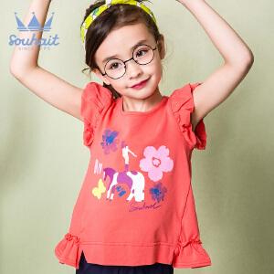 【3折价:41.7元】水孩儿souhait童装女童短袖T恤夏新款夏儿童T恤半袖女宝宝上衣AQAXM455