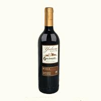 凯茜蕾 伊贝尔干红葡萄酒 2009  750ML