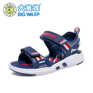 大黄蜂童鞋2018夏季新款男童沙滩凉鞋防撞防滑学生鞋子小孩3-12岁