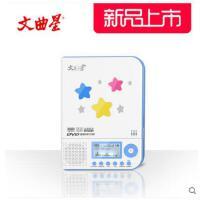 文曲星 V8 锂电便携DVD遥控复读机MP3随身听U盘CD英语光盘学习