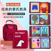 my first book蒙特梭利�和�土豪��撕不����涸缃滩��myfirstbook第一二三�A段�R��F星空食物