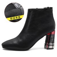 粗跟短靴女高跟2018新款百搭冬个性矮靴春秋单靴格子裸靴方头踝靴