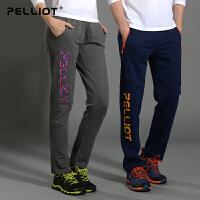 【伯希和狂欢购】伯希和户外运动裤男女长裤透气舒适男裤运动卫裤直筒休闲裤