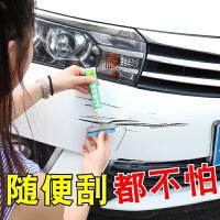 车漆去痕修复神器刮痕划痕黑色白色汽车车用补漆笔各色车通用套装