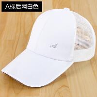 网眼棒球帽子 春夏季男士女士广告帽定做 白色太阳帽定制 可调节