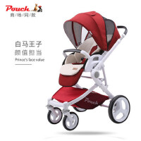 Pouch白马王子婴儿车高景观可坐躺双向儿童手推车可折叠轻便推车