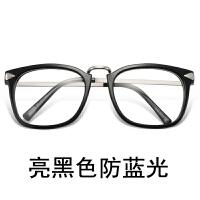 韩版眼镜框女圆脸黑框无镜片装饰平面镜平光镜复古大框个性眼镜架 亮黑色 【送镜盒】