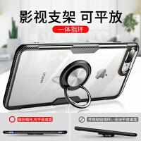 iPhone8手机壳苹果7plus透明玻璃套7P全包防摔八iphone7气囊8p硅胶ipone带指环