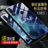 华为麦芒8手机壳 华为 麦芒8保护套 麦芒8钢化玻璃镜面彩绘硅胶软边男女包边硬壳