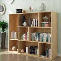 书柜书架落地简约现代小柜子落地置物柜储物柜自由组合格子柜收纳