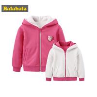 巴拉巴拉女童棉衣宝宝两面穿秋冬新款儿童中长款保暖连帽外套