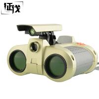 征伐 儿童望远镜 带灯夜视可调焦迷你型儿童玩具双筒望远镜高清高倍户外便携小巧观鸟观景望远镜