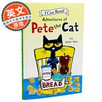 I Can Read Adventures of Pete the Cat 英文原版 皮特猫的冒险之旅4个故事合集 英