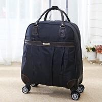 旅行箱拉杆包万向轮行李袋男女手提大容量登机箱包短途轻便旅行包