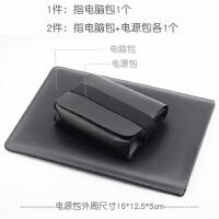 轻薄微软Surface Lap 2代1代笔记本电脑包13.5英寸内胆包 皮套 其它尺寸