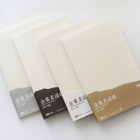 80张美术素描纸加厚画纸水粉绘画专用画画白纸水彩8k八开8开本速写本