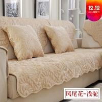 中式实木三人做沙发垫罩巾冬季沙发垫四季通用布艺皮防滑实木三人坐垫子全盖沙发套罩扶手巾