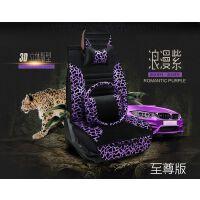 四季汽车座套皮革全包豹纹女坐垫夏季大众POLO高尔夫7卡罗拉威驰 豹纹豪华版妩媚-短绒款 紫黑
