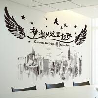 【支持礼品卡】高中小学教室班级布置文化墙装饰品墙贴画励志贴纸黑板报主题标语4yu