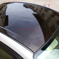 奥美斯 现代天窗膜 改装专用车顶膜 全景天窗 装饰贴膜 改色膜 贴膜