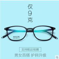 文艺眼镜户外男士平光镜架可配防辐射近视眼镜韩版复古圆脸眼镜框女超轻