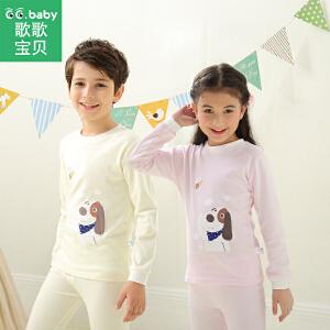 【99选4】歌歌宝贝儿童内衣套装纯棉婴儿长袖纯棉衣服宝宝秋衣秋裤内衣套装
