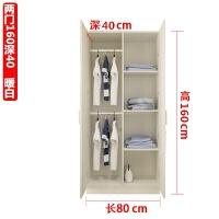 简约现代经济型实木板式衣柜组装简易儿童收纳柜子