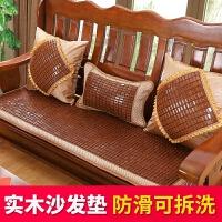 夏天凉席红木头实木沙发垫麻将席凉垫夏季竹垫冰藤防滑加厚坐垫