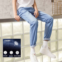 【1件5折到手价:109.5】美特斯邦威牛仔裤男装2019夏季新款宽松直筒休闲轻薄透气男士裤子