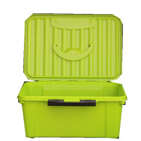 汽车后备箱储物箱小号手提箱美术工具箱车载收纳箱车用塑料杂物箱