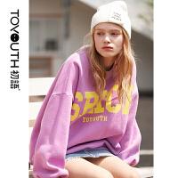 初语加绒卫衣OVERSIZE20新款女韩版显瘦字母印花圆领上衣#