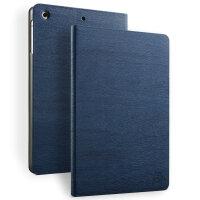苹果iPad Air2 9.7英寸平板电脑保护套a1566 ipad6超薄壳全包防摔 Air1/2树纹 拍右边