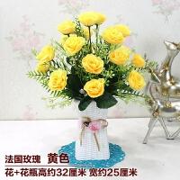 客厅室内摆设仿真花套装饰品摆件干花茶几桌面摆放塑料假花小盆栽 银色 黄色法国玫瑰方筐