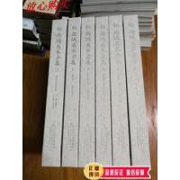 【二手9成新】西域美术全集 【1、 2、 3、 4、 6、 12,共六卷合售,布面精装?