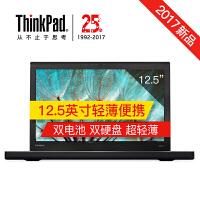 联想ThinkPad X270(20K6A00GCD)12.5英寸轻薄笔记本电脑(i3-6006U 8G 256G固态  Win10 3+3便携双电池)