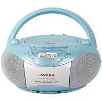 熊猫CD-850复读磁带录音CD机DVD光盘收音U盘SD卡播放机遥控胎教学习英语孩子儿童影碟机收录机插卡播放器 蓝色